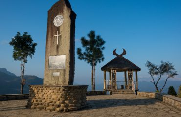Kohima tours